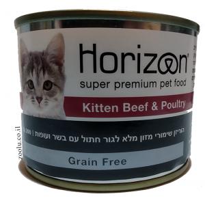 שימור הורייזן לגורי חתולים בשר ועופות