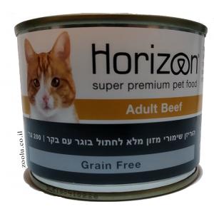 שימור הורייזן לחתול בקר
