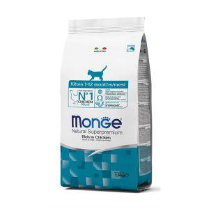 מונג' לגורי חתולים -עוף - 1.5 ק