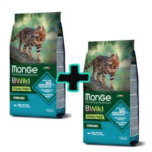 זוג חתול ביווילד סלמון ואפונה 1.5 ק