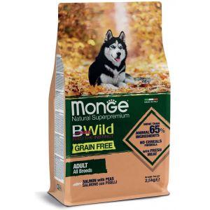 מונג' ביווילד ללא דגנים לכלב - סלמון ואפונה 2.5 ק