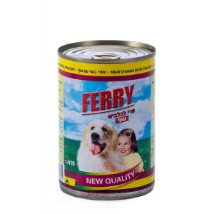 שימור Ferry לכלב נתחי בשר עם עוף 410 גרם