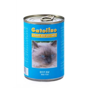 שימור לחתולים גטולינו עם דגים 410 גרם