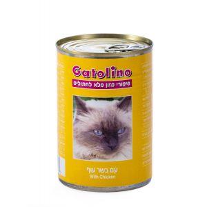 שימור לחתולים גטולינו עם בשר עוף 410 גרם