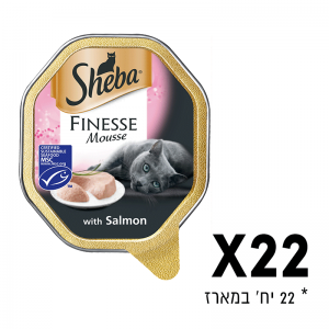 שיבא - מגש מזון רטוב לחתול 22 יח' מוס סלמון מיוחד - כל יח' של 85 גרם
