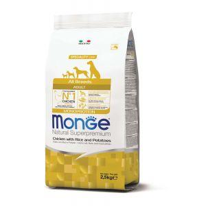 מונג עוף אורז ותפו