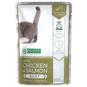 NP פאוץ' לחתול עוף וסלמון לשמירת משקל