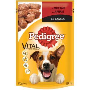 פאוץ' פדיגרי לכלבים בוגרים - בקר 100 גרם