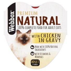 ויבוקס לחתול מגשית נטורל עוף ברוטב 85 גר'