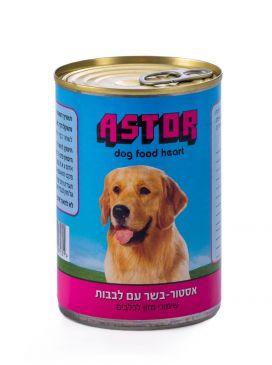 שימור אסטור לכלב בשר עם לבבות 400 גרם